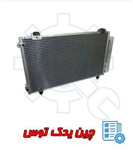قیمت رادیاتور کولر لیفان 520