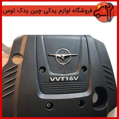 قالب روی موتور هایما S7